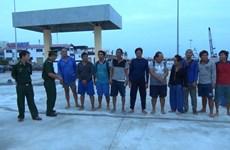 海上遇险的10名外国船员成功获救