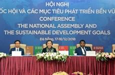 越南国会加快实现可持续发展目标