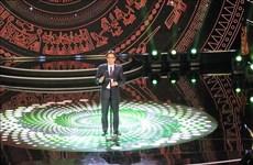 越南第38届全国电视联欢会在林同省开幕