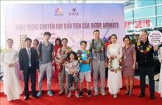 越南岘港市与卡塔尔航空合作促进旅游发展