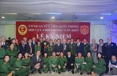 越南人民军建军74周年纪念典礼在乌克兰举行