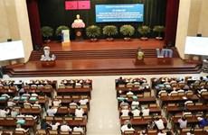 《越南阵线、联盟和临时革命政府》新书发布会在胡志明市举行