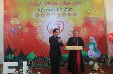 政府代表向顺化天主教教徒同胞致以圣诞祝福