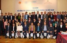 国际顾问:越南在履行《联合国反腐败公约》中取得积极进展