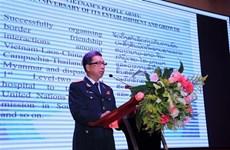 越南驻老挝大使馆隆重举行越南人民军建军74周年纪念典礼
