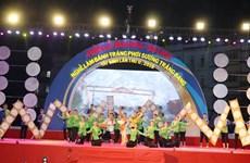 西宁省展旁米皮制作业旅游文化周正式开幕