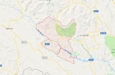 越南地球物理研究所:在山罗省发生的地震不影响居民生活