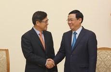 越南政府愿为三星将越南公司打造成为世界最大生产基地提供便利