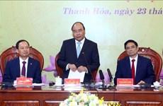 政府总理阮春福:清化省在投资中应注重让人民成为最大受益者