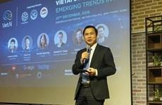 越南促进人工智能产业发展