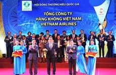 越航荣获2018年国家知名品牌称号