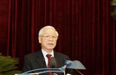 越共第十二届中央委员会召开第九次全体会议