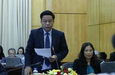 认真加快落实健全越南湄公河委员会提案