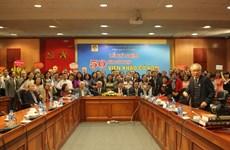 越南考古研究工作为保护和弘扬文化遗产价值做出积极贡献