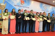 2018年青年科技人才金球奖颁奖仪式将在胡志明市举行