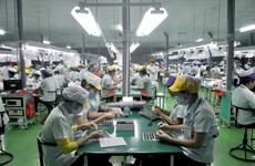 2018年越南外资到位率创下新纪录