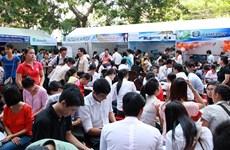 2018年越南青年人口占全国人口的24.6%