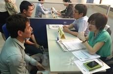 2019年初胡志明市需招聘9 万名员工