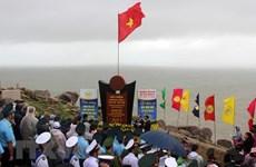越南大陆领土最东端地区举行2019年新年升旗仪式
