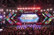 2019年国家旅游年在庆和省芽庄市正式启动