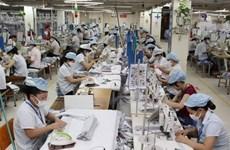 越南下决心提升国家竞争力