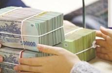 1月2日越盾兑美元中心汇率保持稳定