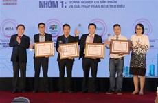 24个个人和组织荣获胡志明市信息技术与传媒奖