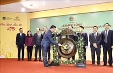 2018年流入越南的国际间接投资资金达28亿美元
