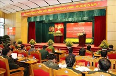 越共中央总书记、国家主席阮富仲出席第74次全国公安会议