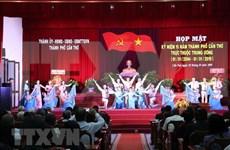 芹苴市成为中央直辖市十五年后取得重要成就