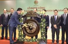 越南证券交易所举行2019年开市敲锣仪式