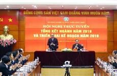 阮春福总理:力争未来10年越南跻身世界上农业最发达的15个国家行列