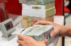1月5日越盾兑美元中心汇率保持稳定