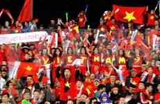 ASIAN Cup 2019:赴阿联酋为国足加油助威的越南球迷需注意安全
