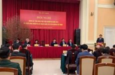 政府副总理郑廷勇:努力实现保障性住房建设新突破
