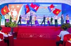 柬埔寨摆脱种族灭绝制度40周年:珍惜过去 保护革命成果
