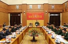 越南老兵协会中央委员会与国防部密切配合落实好国防建设任务