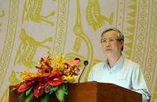 第八届越南祖国阵线中央委员会第九次会议今日拉开帷幕