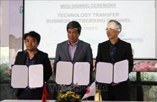 日本协助越南将可再生能源有机废物处理技术实施国产化
