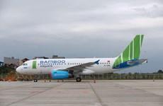 越竹航空公司获得航空运营人证书 即将在国内和国际上飞行