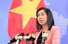 越南外交部发声:要求各国尊重与严格履行国际法义务