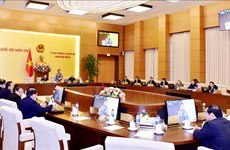国会常委会第三十次会议圆满落幕