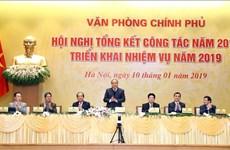 """阮春福:政府办公厅应朝着""""无纸化""""办公室方向推进电子政务建设"""