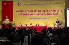 越南煤炭矿产集团确保充足的煤炭供应量 满足国家经济发展需求