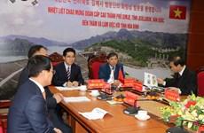 韩国全罗北道省代表团赴越南和平省调研