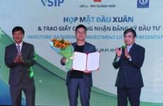 比利时、新加坡、日本和韩国投资商对广义省VSIP工业区进行投资