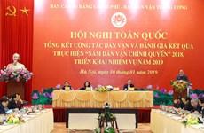 越南政府总理阮春福:群众工作必须瞄准提高人民精神和物质生活水平的目标