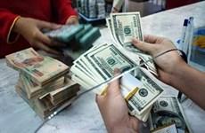 1月11日越盾兑美元中心汇率上涨5越盾