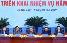 """阮春福总理:PVN应继续发挥""""领头羊""""作用"""