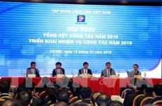郑廷勇副总理:越南石油集团应大力提高竞争力和石油质量